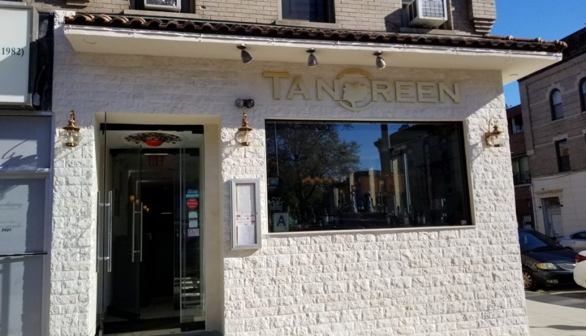 tanoreen 7523 3rd ave