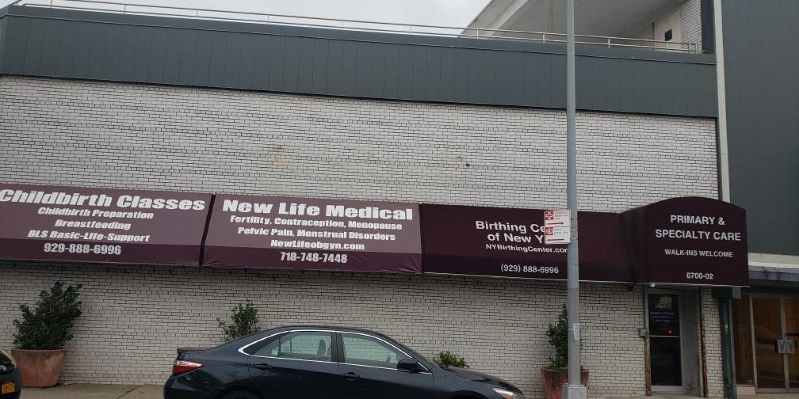 the birthing center of ny located at 6700 3rd ave